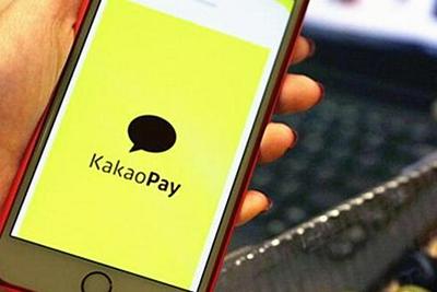 韩国最大在线支付服务商 Kakao Pay 将 IPO 规模削减至 13 亿美元