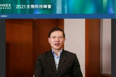 沈南鹏:大湾区生物医药产业生态逐渐成型,香港将坐拥生物科技发展巨大机遇