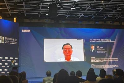 物质科学奖得主张杰:获奖是很大激励 将继续为中国原始创新努力
