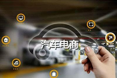 车好多六周年 杨浩涌发内部信:加快布局新能源车和置换业务