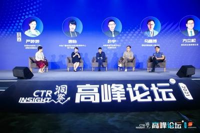 刘双舟:互联网广告依法经营是底线 平台自治是重点