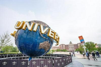 北京环球度假区防非法倒票:多环节采用实名制验证