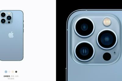 iPhone13系列面市 苹果与安卓对垒高端市场各有优劣