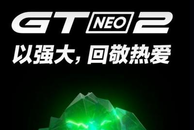 realme GT Neo2手机预热:新增街头摄影模式