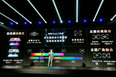 荣耀推出多主摄融合计算摄影 赵明称拍照效果领先iPhone 13系列
