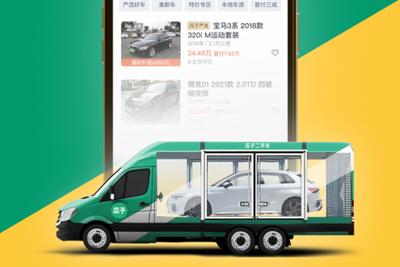瓜子二手车宣布切换新电商模式 二手车非标品全线上售卖