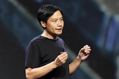 """小米手机:将推出新品""""Xiaomi Civi"""",9月27日举行发布会"""