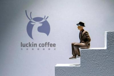 """12亿元""""摆平""""集体诉讼,亏损56亿的瑞幸咖啡如何""""翻盘""""?"""