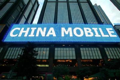 中国移动发布数智乡村振兴计划 十四五基本实现全国行政村5G覆盖
