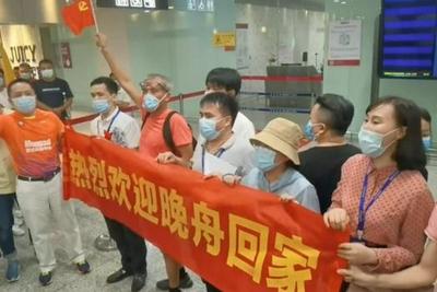 孟晚舟抵达深圳宝安国际机场后将发表简短感言