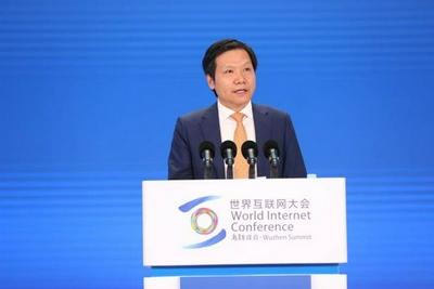 雷军:科技企业推动数字经济蓬勃发展同时也要让数字产品更有温情