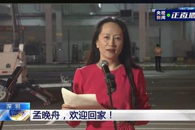 慎海雄:孟晚舟回家引发热烈反响,网民点赞人数超过美加总人口