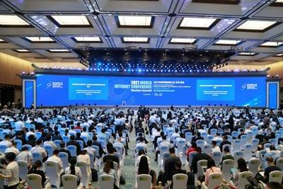 2021世界互联网大会乌镇峰会开幕