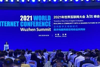 2021世界互联网大会乌镇峰会丨现场嘉宾金句速递来了