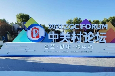 中国科学院院士丁仲礼:碳中和的减排发力点在工业