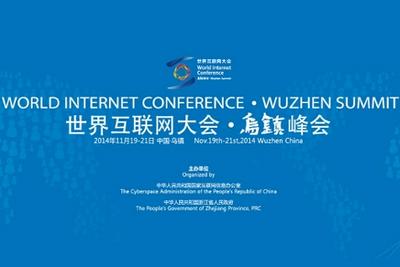 沈南鹏:数字普惠将成为中小企业成长有力工具