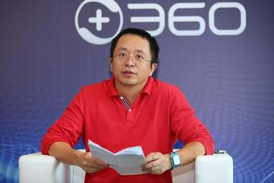 周鸿祎:我投资造车不是资本无序扩张 是把数字化技术带给汽车制造业