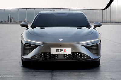 哪吒汽车推出首款数字汽车哪吒S 预计2022年下半年量产