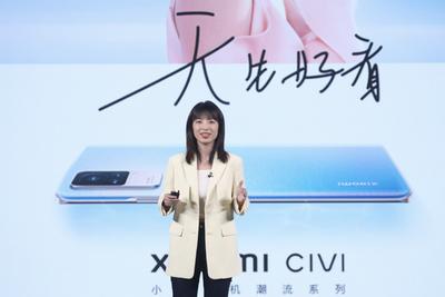 小米推出全新Civi系列:面向年轻人定位科技潮流 首款新机售价2599元起