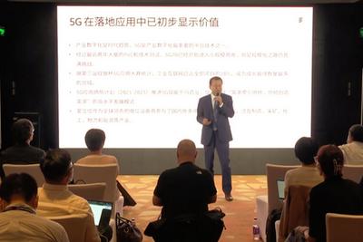 爱立信中国总裁:5G经济尚未真正到来,商业落地仍在早期