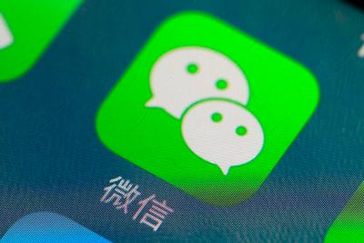 微信新更新:语音通话时展示对方好友三天内的动态