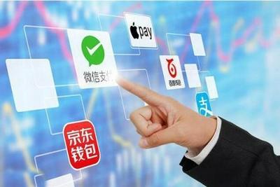 中国互联网应打破流量割据、拥抱竞争