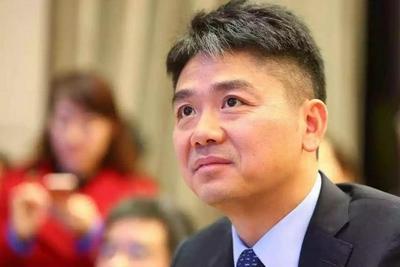 """扒完""""替刘强东花钱的四个兄弟"""",我蚌埠住了"""