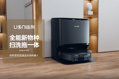 """为什么说刚发布的UONI由利A1 Pro 扫地机器人是""""全能新物种""""?"""