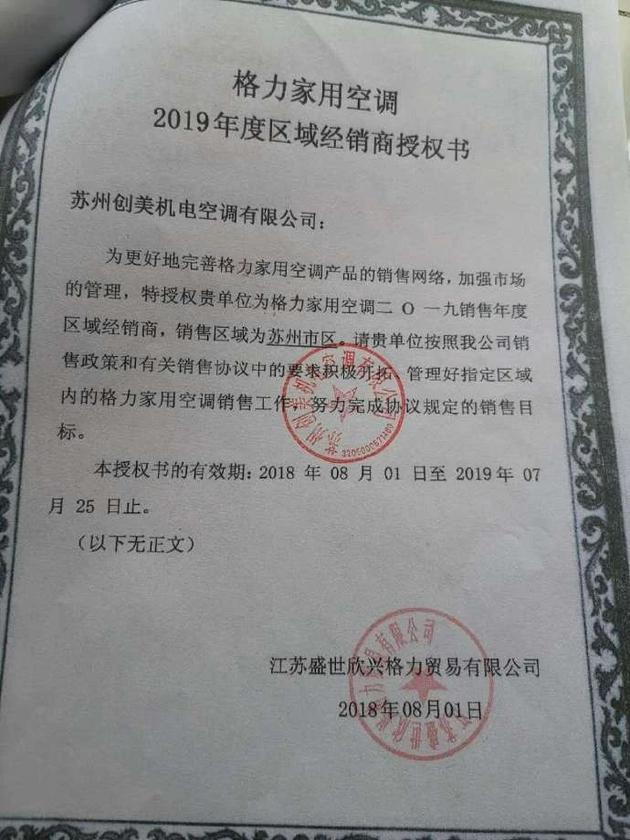 http://www.feizekeji.com/dianxin/428175.html