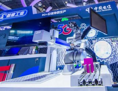 无人车、无人机、无人工厂 5G惊艳工博会