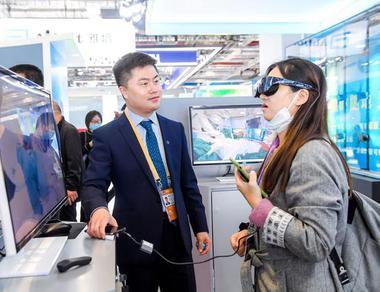 MWC大會將于2021年2月重返上海