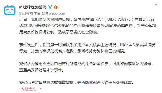 网上娱乐赌场送彩金平台网址_宝骏730慌了,长安欧尚A800抢镜上海车展