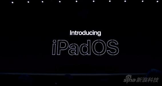 iPadOS誕生