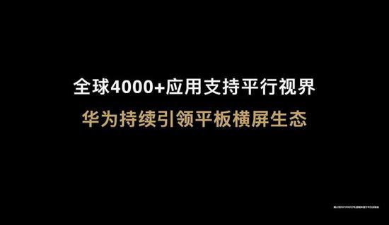 中国唯一!世界第三,深度解密鸿蒙系统的星辰大海