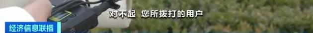下载亿博娱乐平台-退休官员被儿子前女友举报:拥有豪宅、豪车和大量现金!