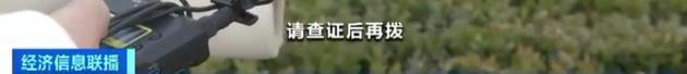 申博sunbet国际娱乐 河北平泉发现我国华北豹最北分布点 闯入羊圈捕食