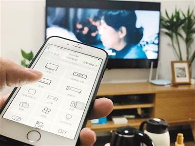 如今许多智能家电可通过手机实现远程控制。(记者 王旭东 摄)