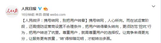 网上信誉赌钱网 诺亚财富子公司60天两遭处罚 汪静波年初称风控不错