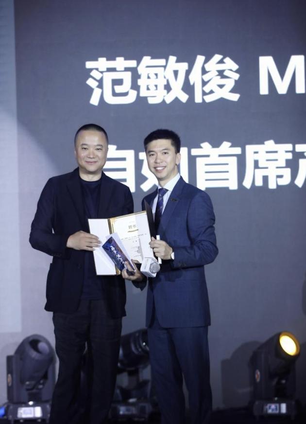 自如宣布曼舍与其豪宅业务战略合并 范敏俊出任自如首席产品官