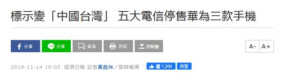缅甸赌场哪个正规_文在寅:中国在半岛无核化方面一直发挥积极作用