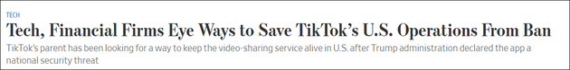 美媒:红杉资本、软银等也对收购TikTok交易感兴趣
