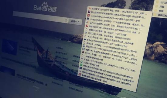 为了测算流量,陈曦洋研究了不少腾讯、阿里红包相关新闻。