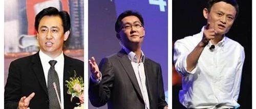 新华网:暴徒暴走 港铁帮凶岂有此理