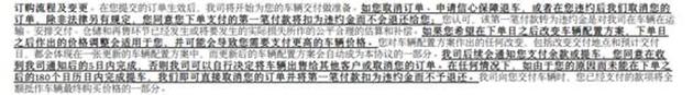 """店大欺客?特斯拉拒交门牵出""""中国区限定""""款霸王条约"""