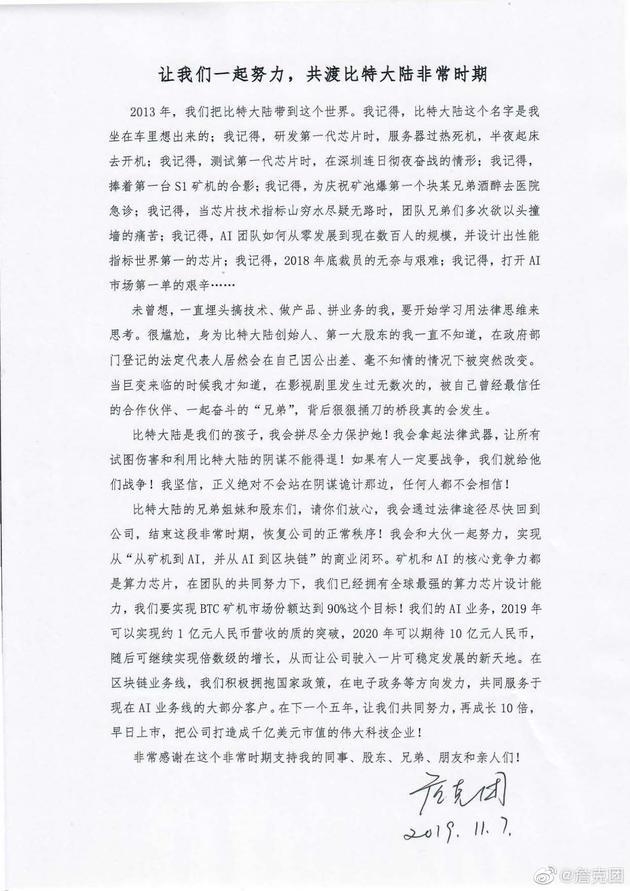 「众彩网郑戈专家预测」张延廷到彭李街道开展联系人大代表工作