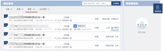 天王赌城 - 司马千排列三2019325期推荐:本期和值关注8,独胆参考6