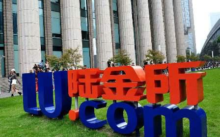 陆金所IPO定价每股11.5至13.5美元 融资规模近24亿美元