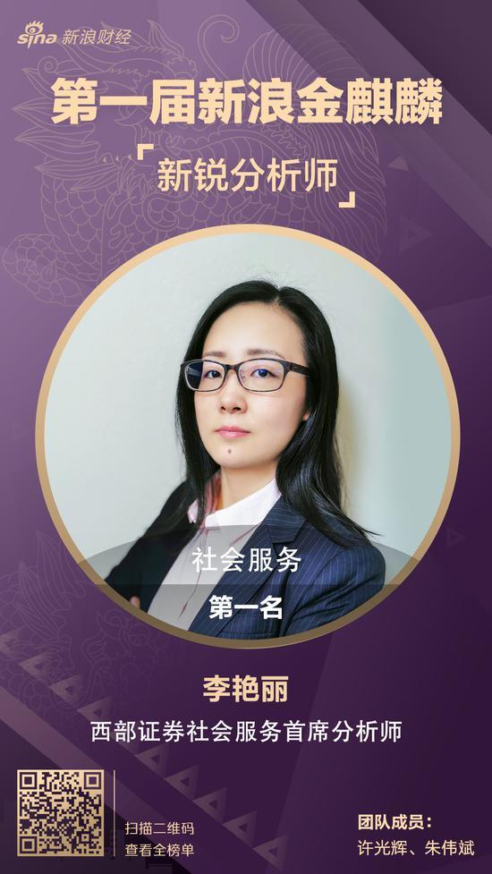 皇冠官方网娱乐成-龙应台:教育该教而没有教的两件事,您的学校和老师教了吗?| 名家