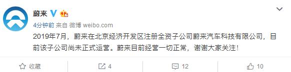 祝逢赌必赢 - 杨国福不是张亮舅舅,小米logo隐藏这意思,你不知道的商业冷知识