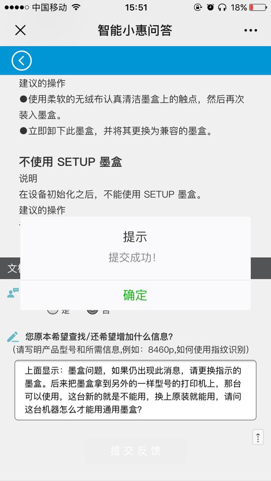 必威官网手机版电玩·北方将迎今冬以来最大范围降雪